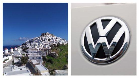 Η Volkswagen επενδύει στην Astypalea (+ ζωντανό βίντεο)