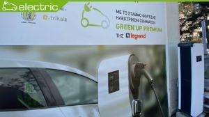 Νέοι φορτιστές ηλεκτρικών οχημάτων στο Δήμο Τρικάλων