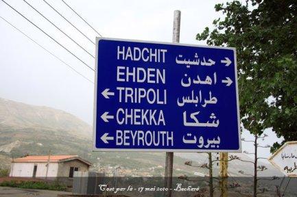 Bécharé - l'autre ailleurs au Liban, une autre idée du voyage