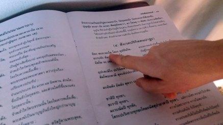 si on apprenait le thaï