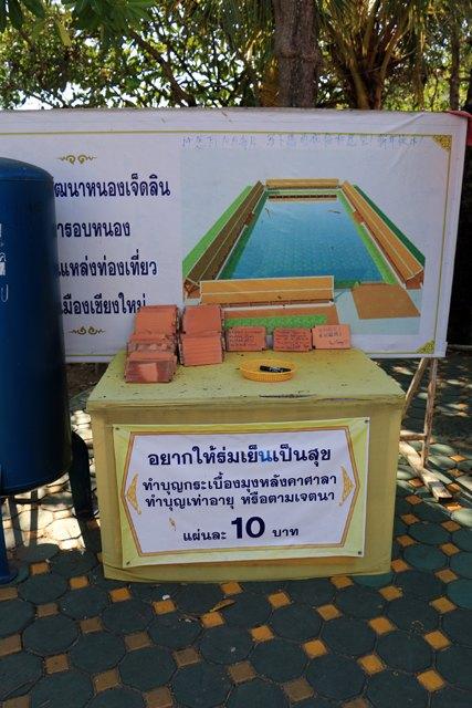 Acheter une tuile pour aider la rénovation du temple