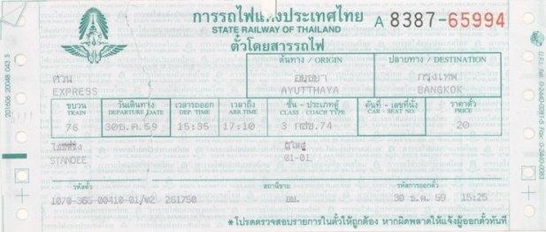 train 76 pour Bangkok