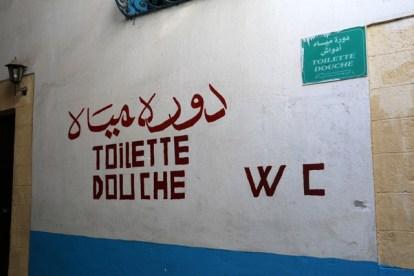 dans la médina de Sousse