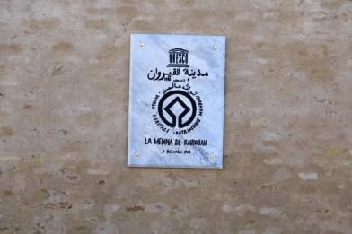 La médina de Kairouan, patrimoine de l'UNESCO