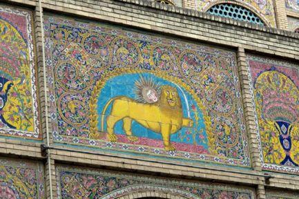 Palais du Golestan