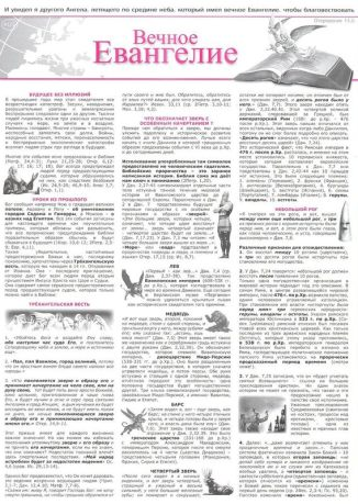 Journal russe du 9 mai (http://www.autre-ailleurs.fr)