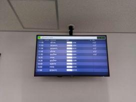 salle d'attente aéroport de Vientiane - l'autre ailleurs, une autre idée du voyage