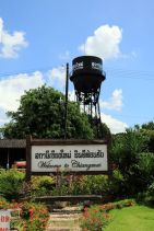 près de la gare ferroviaire de Chiang Mai - l'autre ailleurs, une autre idée du voyage