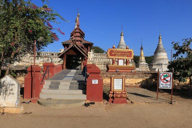 un temple parmi les 2000 monuments, temples et pagodes de Bagan - l'autre ailleurs au Myanmar (Birmanie) et Thaïlande, une autre idée du voyage