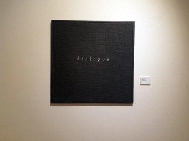 visite du musée d'art moderne de Dubrovnik - l'autre ailleurs en Croatie, une autre idée du voyage