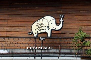 à très bientôt Chiang Mai - l'autre ailleurs au Myanmar (Birmanie) et Thaïlande, une autre idée du voyage