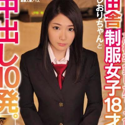 arisa-wakatsuki