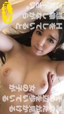 のあ [374SHOW-026]