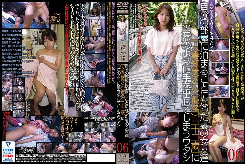 pb_e_036c-2612.jpg
