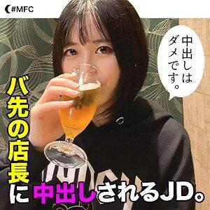 Tちゃん [MFC-023/mfc023]