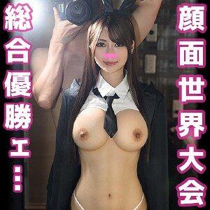 べりか☆逆バニー [POW-038/pow038]