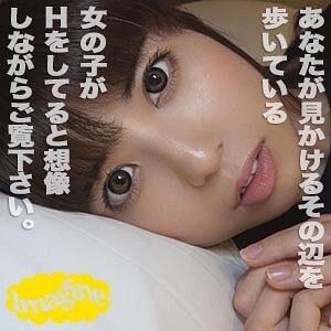 ななせ [SHOW-044/show044]