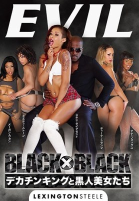 BLACK×BLACK デカチンキングと黒人美女たち [DSD-827/dsd00827]