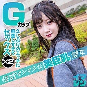 ひまり [IMGN-008/imgn008]