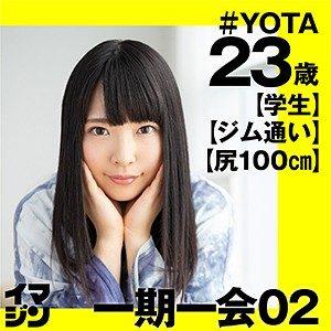 YOTA [IMGN-013/imgn013]