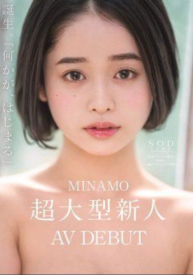 MINAMO 超大型新人 AV DEBUT [107STARS-371]