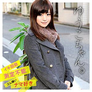 ゆうこちゃん [WNSO-022/wnso022]