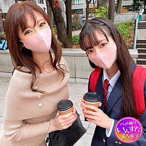 サキ [INST-144/inst144]