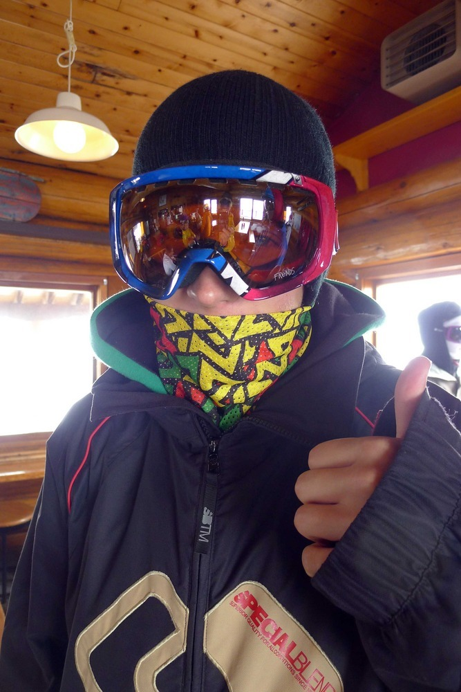 AVALON7 Cascade Rasta Bandaril snowboard bandana facemask