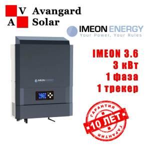 Гибридный инвертор IMEON 3.6 (3 кВт, 1 фаза / 4 кВт DC)