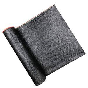GHYW Filet d'ombrage, 3x50m 6-pin épingles de Protection Solaire épaissie côté Balcon