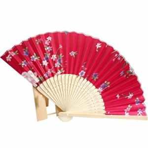 Hand Held Fan, Xshuai Femme Lady Cerisier japonais Pliage Danse Mariage Showgirl fête Pliage avec Hand Held Fleur Fan Décor, Red, Fan rib length: 21cm/8.27″(approx)