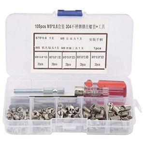 Ensemble de kit d'insertion de réparation de fil, manchon de vis en fil d'acier inoxydable Ensemble d'outils de kit d'insertion de réparation de fil (105 pièces/ensemble)(M5*0.8)