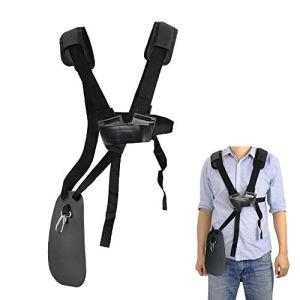 YOUSHARES tondeuse à bandoulière-tondeuse à harnais double épaule avec ceinture de nylon durable Adjuestable pour débroussailleuse ou Gardenning pour STIHL FS, taille-bordures série km (Noir)