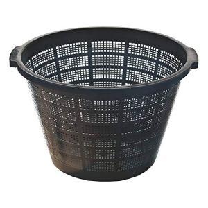Heissner TZ107-00 Panier de culture rond pour bassin 40 x 28 cm