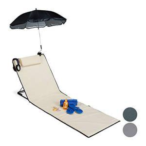 Relaxdays, beige Matelas, Litière de plage rembourré XXL avec un parasol, réglable, Poche, portable