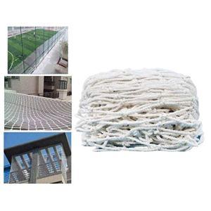 QAQA Filet de protection pour balcon et escalier amovible Blanc, Mailles de 5 cm., 1*8M
