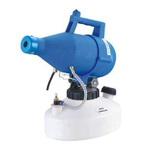 WMQ Machine à Brouillard Froid Portable pour pulvérisateur électrique ULV de 4,5 L, atomiseur à Main pour la Maison, Le Bureau, l'industrie, l'école (y Compris intérieure et extérieure)