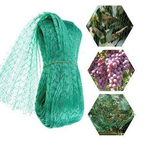 Umisu Filet Anti-Oiseaux Filet de Protection pour Jardin Arbres Fruitiers Filet en Maille Filet de Jardin Vert 5 * 20 Mètres