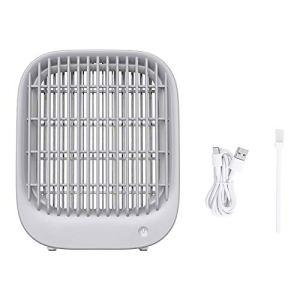 AFGH LED Tueur de moustiques Lampe USB électrique Tueur de moustiques Chambre Bureau Double Face Lampe de piégeage de moustiques