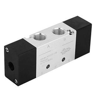 Esenlong Haute Qualité 4A220-08 2 Positions 5 Voies Entrée/Sortie de Vanne D'air Pneumatique Pt1 / 4In Argent + Noir