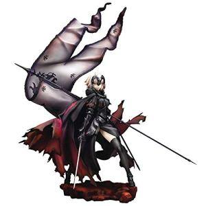 Fate/Grand Ordre FGO Jeanne D'Arc Figure