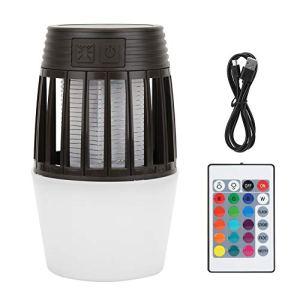 Haofy Insectes Tueur Ménage LED Lumière UV Anti-Moustique Électronique Moustique Rechargeable USB avec Clôture de Sécurité