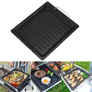 HilMe Plaque de cuisson anti-adhésive pour barbecue, en fonte, pour l'extérieur, le camping, les voyages – Noir – 25 x 30 cm