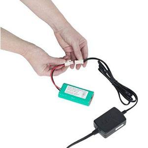 Mosquito Magnet Télécommande MM120033 Chargeur de batterie