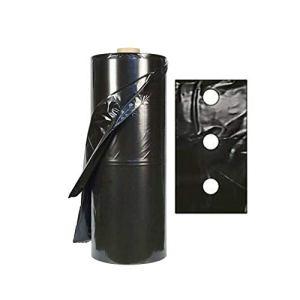 Bâche de Paillage Feuille polyéthylène noir avec trous