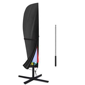 king do way Housse de protection de parasol en tissu Oxford 600D, 280 x 30 x 81/46 cm, résistant avec fermeture Éclair pour parasol de 2 à 4 m – Imperméable, résistante et durable pour parasol déporté