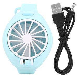 Ventilateur électrique à Angle ajusté, Ventilateur USB, Mini dragonne exquise pour Enfants Adultes en Plein air(Blue)