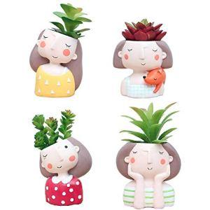 Youfui Lot de 4 mini pots de fleurs en résine pour filles