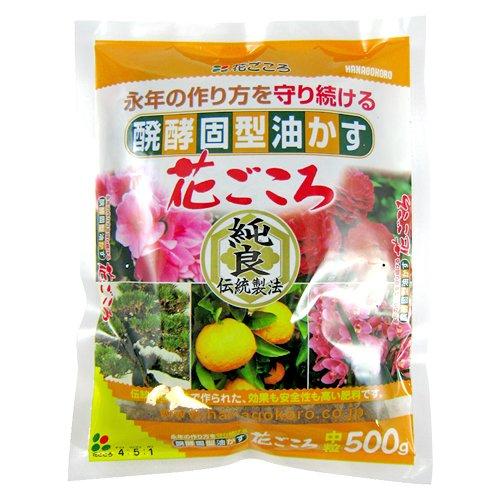 Hanagokoro Japonais, NPK 4-5-1 (500 g) Taille M, Engrais granulaire Universel pour bonsaï