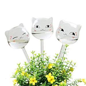 Keemov Lot de 3 bulbes en verre pour plantes en forme de chat avec système d'arrosage automatique pour extérieur et intérieur